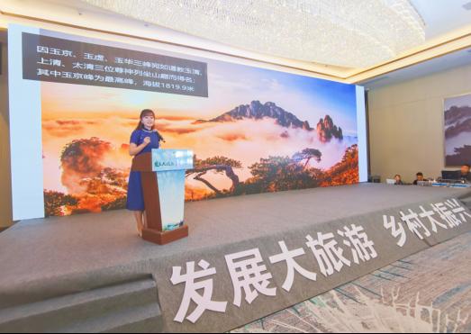 第二届全球饶商大会文旅专场签约14个文旅项目 总额近230亿元650.png