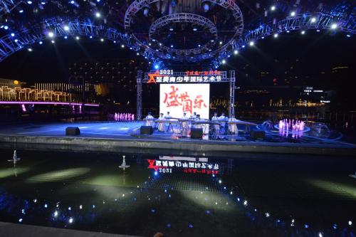 2021至美青少年国际艺术节在宁波开幕262.png