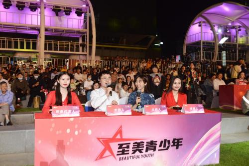 2021至美青少年国际艺术节在宁波开幕309.png