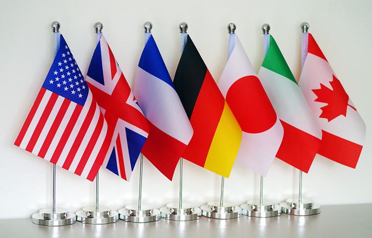 G7资料图(图源:人民视觉)_副本.jpg