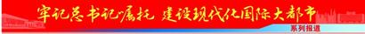 青岛2.jpg