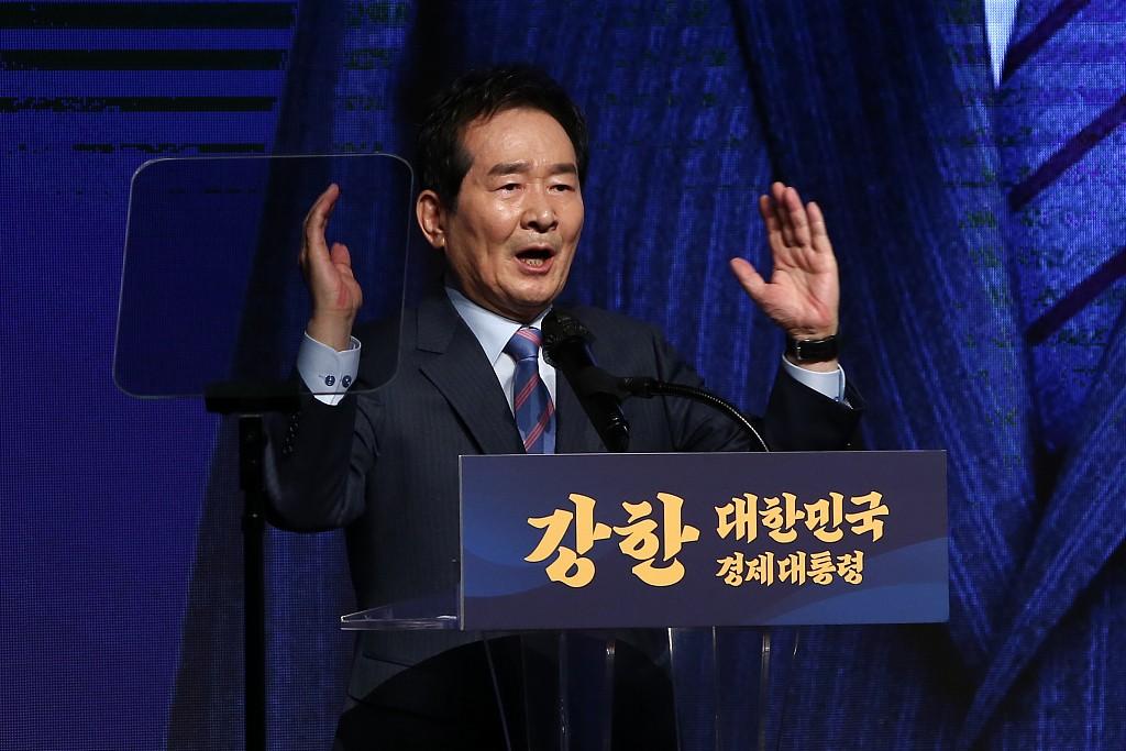"""韩国前总理丁世均宣布参选总统 主打""""经济牌"""""""