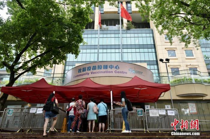 资料图:香港市民于中央图书馆社区疫苗接种中心门口排队等候接种新冠疫苗。 <a target='_blank' href='http://www.chinanews.com/'>中新社</a>记者 李志华 摄