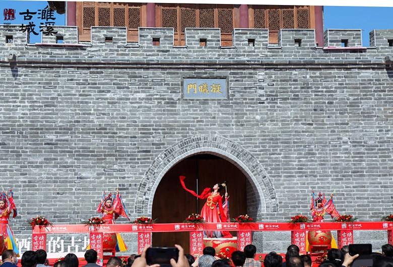 百事注册:淮北市濉溪石板街正式对外开放