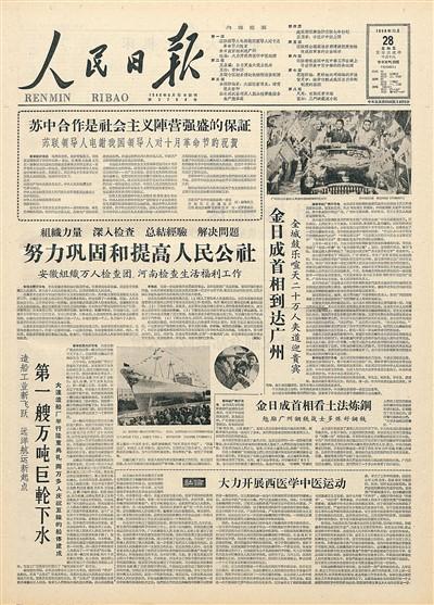 报纸1.jpg
