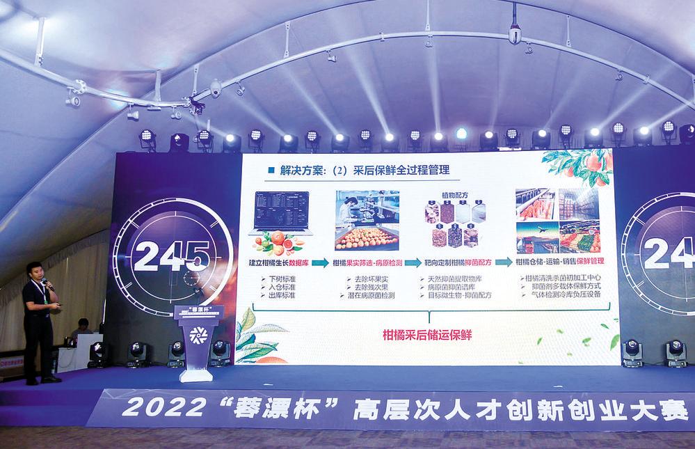 21个项目获投资青睐 达成意向投资5.13亿元