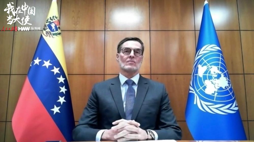 委内瑞拉外长_副本.png