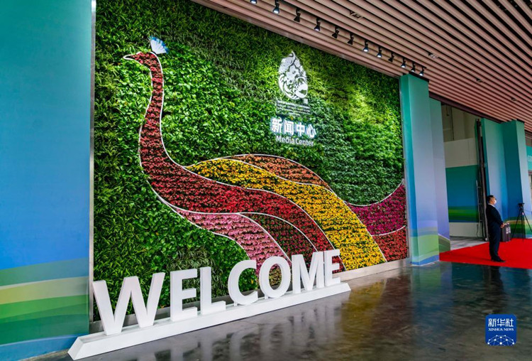 COP15新闻中心入口欢迎标志_副本.jpg