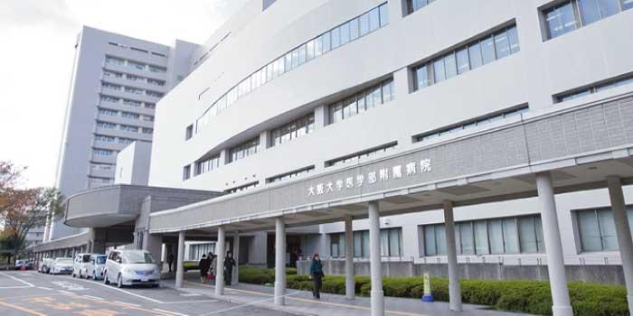 Osaka-University-Hospital-.jpg