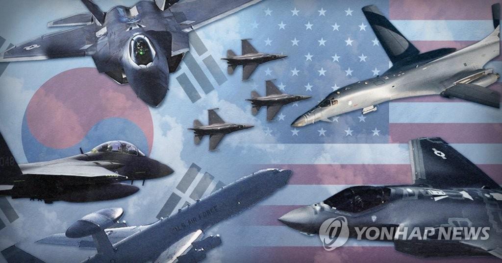 韩国防部:即使美韩军演暂停 韩国将单独进行演习