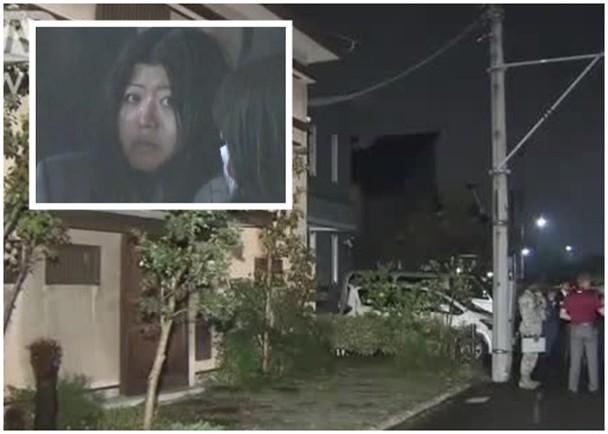 女子承认袭击男友,已被警方拘留。(图源:富士电视台)