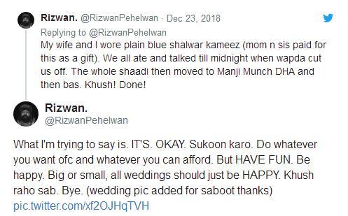 巴基斯坦男子花不到2000元办婚礼。