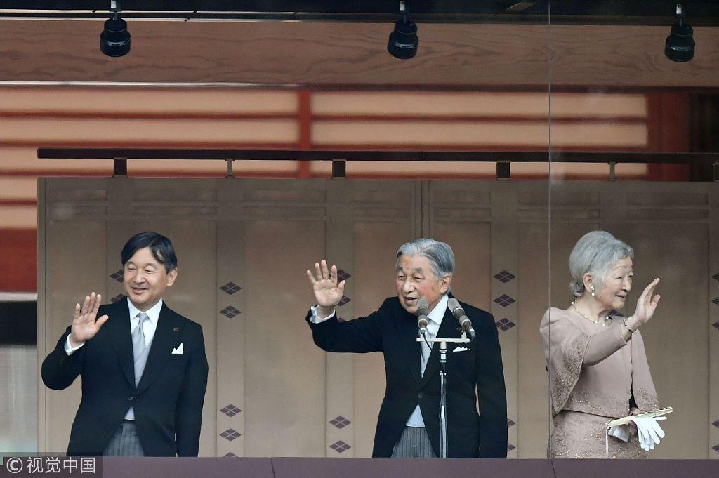 日本明仁天皇在皇后美智子、皇太子德仁陪同下,向民众挥手致意(视觉中国)