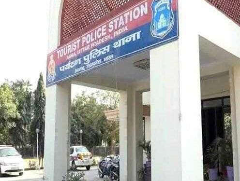 印度旅游警察局
