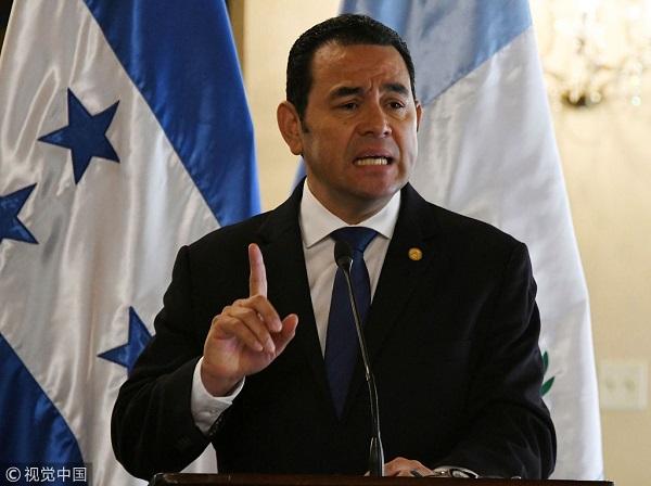 危地马拉总统莫拉莱斯(视觉中国)