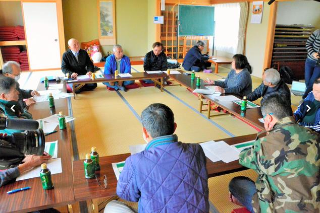 福岛县民众集会反对日本环境省计划。(朝日新闻)