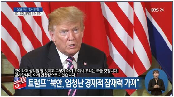 韩国经济总量是朝鲜的多少