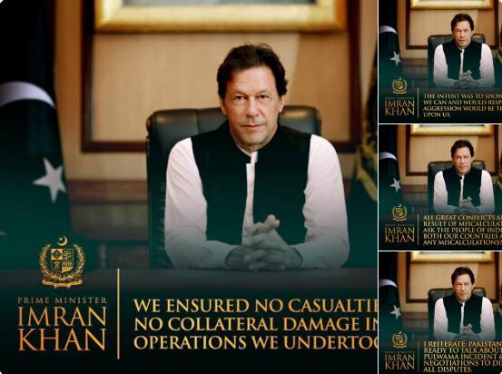 巴基斯坦总理伊姆兰·汗提议印巴就目前面临的危机坐下来谈判。(图源:推特)