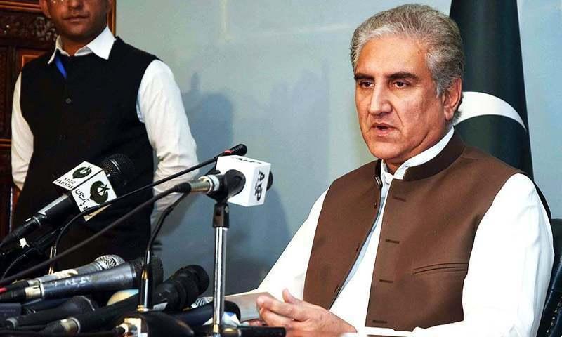 巴基斯坦外交部长库雷希表态(Free Press Kashmir网站)