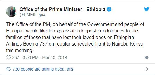 一埃塞俄比亚客机发生坠毁 机上载有157人