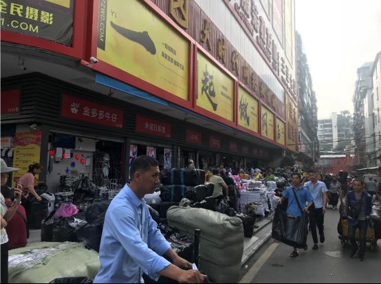 沙河经济总量_沙河王硇村摄影