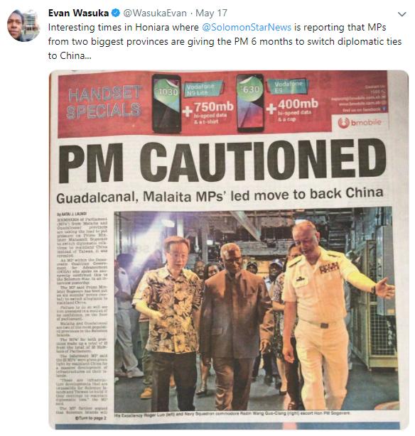 """所罗门群岛外交部长:100天内决定是否与台湾""""断交"""""""