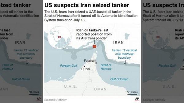 一艘悬挂巴拿马国旗的小型油轮13日失联。(图源:美联社)