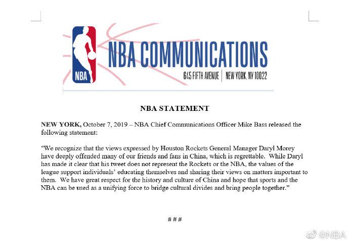 NBA聲明