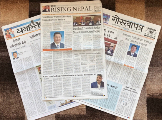 尼泊尔报纸_副本.jpg