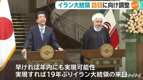 鲁哈尼欲年内访问日本 或成为时隔19年首位访日伊朗总统
