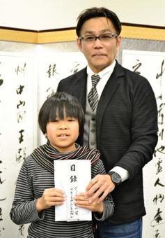 捐出自己所有压岁钱的修士和他的爸爸(冲绳时报)