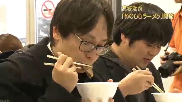日本高中生研发野猪味拉面 食客:腥味不大,人间美味