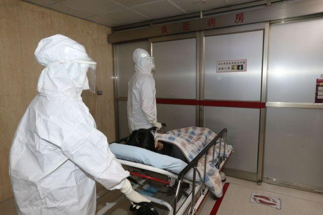 台湾地区新增2例新型肺炎确诊病例