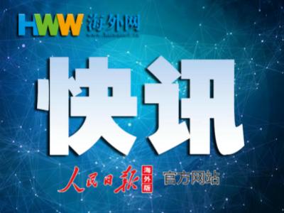 台湾新增60例疑似病例 湖北旅游建议升至第三级警告