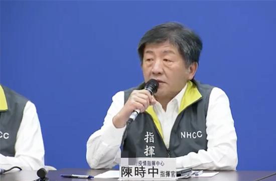 台湾公布第5例新型肺炎确诊病例 患者曾在武汉工作