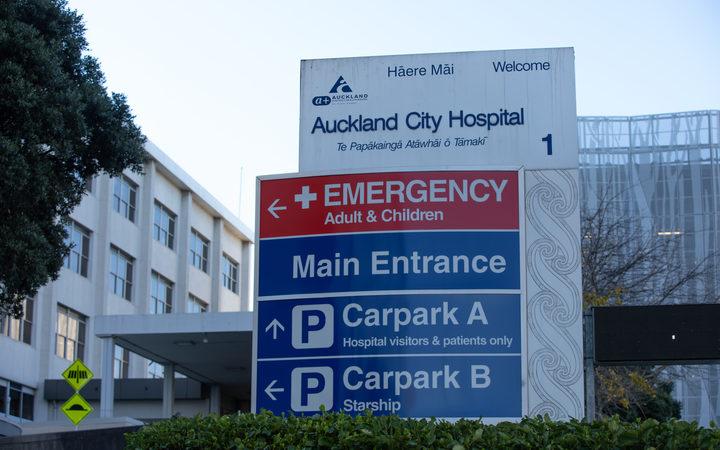 奥克兰医院 (图源:新西兰先驱报)