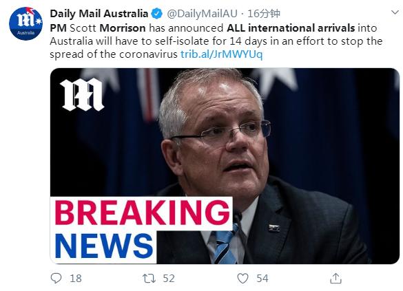 外媒:澳大利亚将要求所有海外入境旅客自我隔离14天