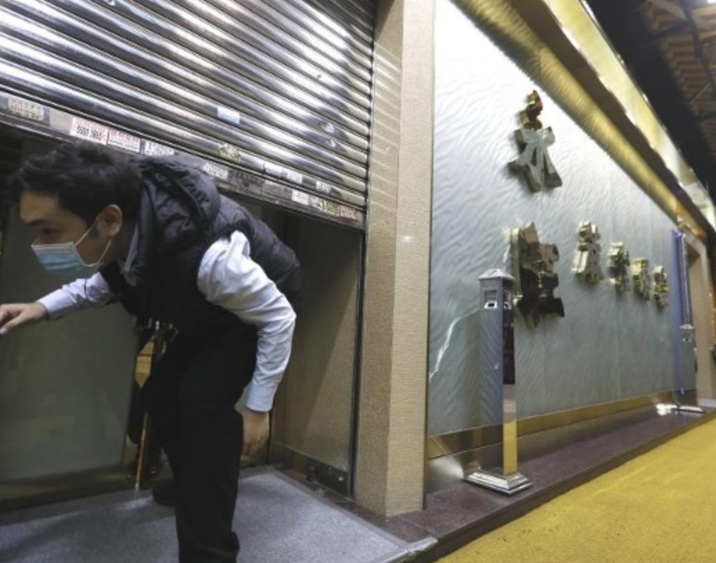 香港特区政府下令关闭美容院卡拉OK等场所 为期14天