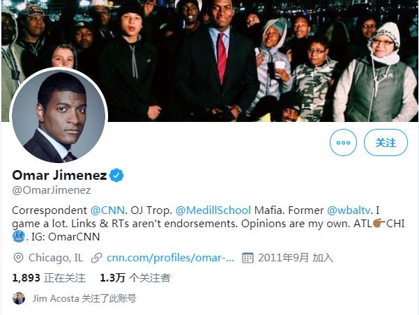 CNN回应黑人记者遭警方逮捕:违反宪法,必须立即放人