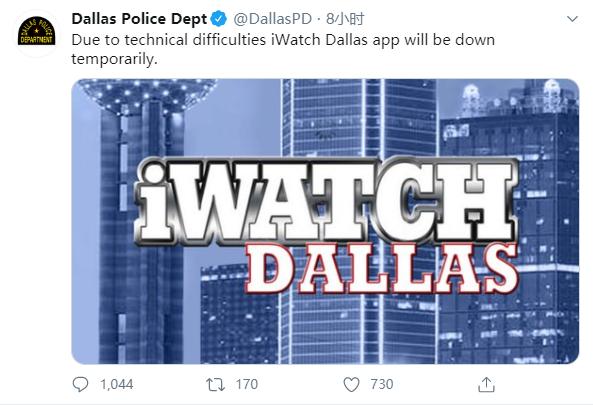 达拉斯警察局推特称举报平台暂时无法使用(图源:推特)