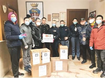 意大利罗马温州工商总会向华人街、维多利亚区警察分局和宪兵警察局等处捐赠口罩。右二为何建锋。(受访者供图)