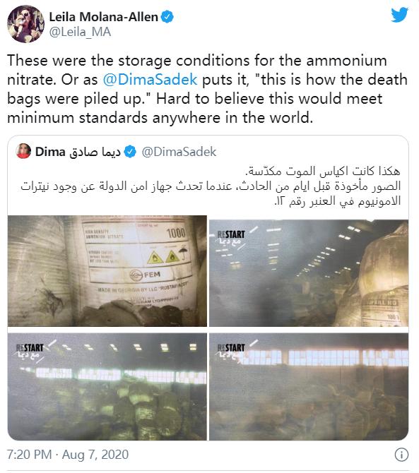 俄专家:贝鲁特港大部分硝酸铵或已失窃 若全爆炸会抹平城市