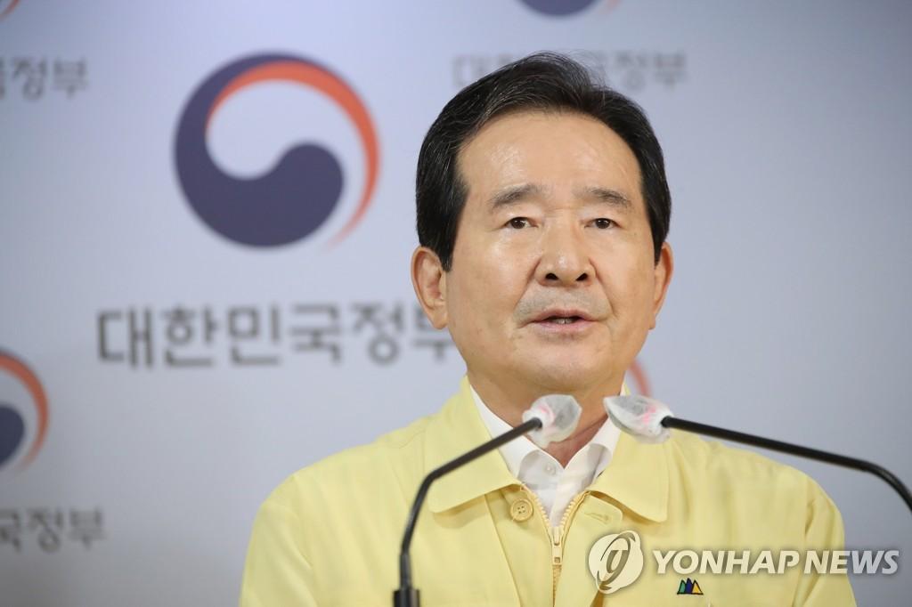 韩国总理丁世均(韩联社)