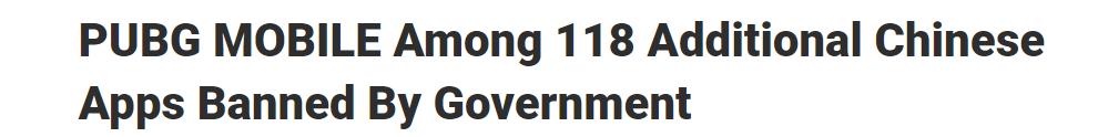 印度又出歧视措施 禁用118款中国APP