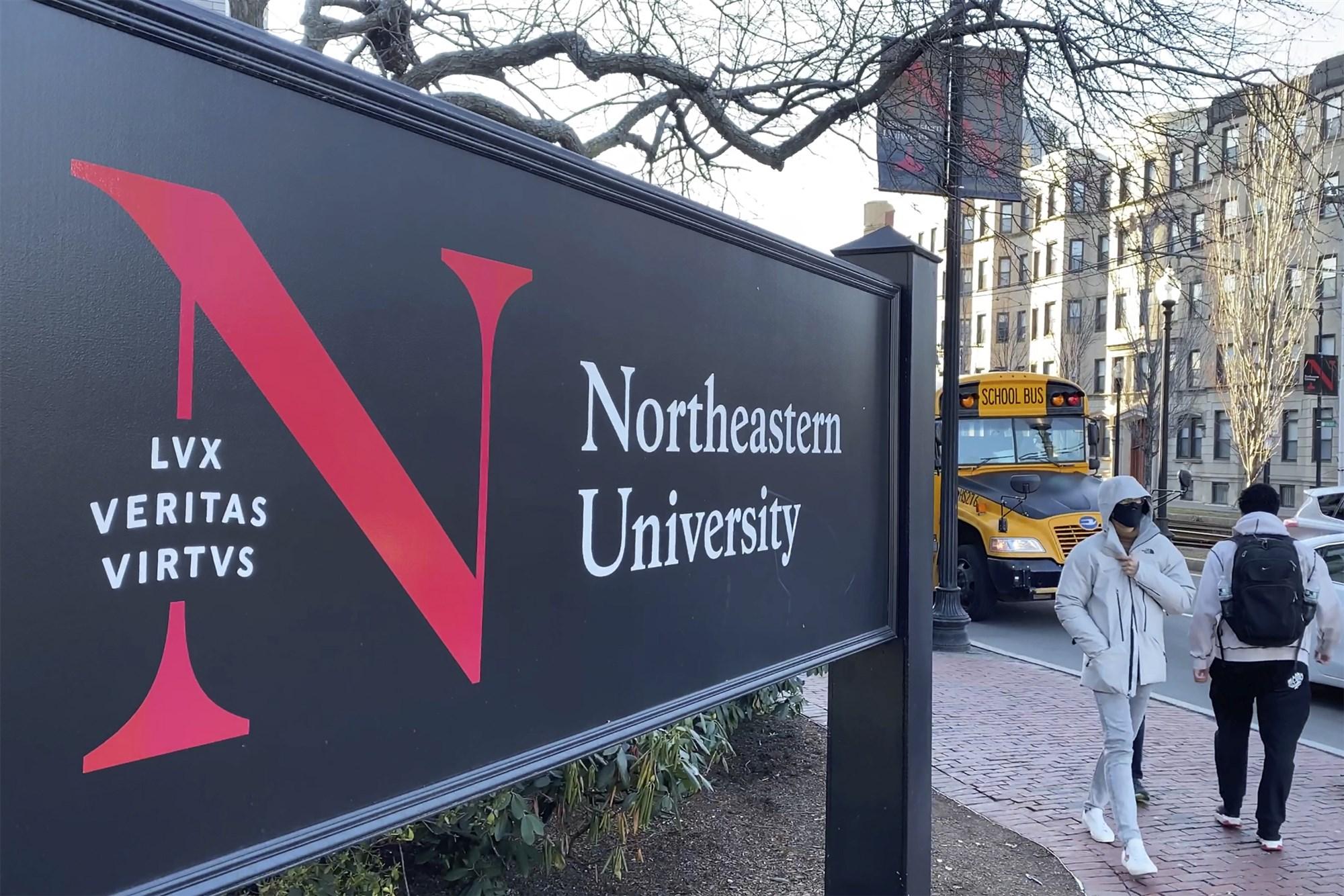 美国东北大学(图源:美联社)