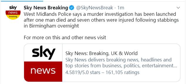 英国伯明翰持刀伤人事件造成一人死亡 两人重伤