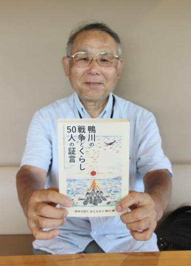 日本市民团体出版二战参与者证词 揭开731部队触目惊心罪证