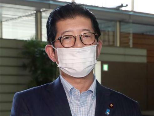 日本首位国会议员确诊新冠肺炎 近期在日本新首相阵营办活动