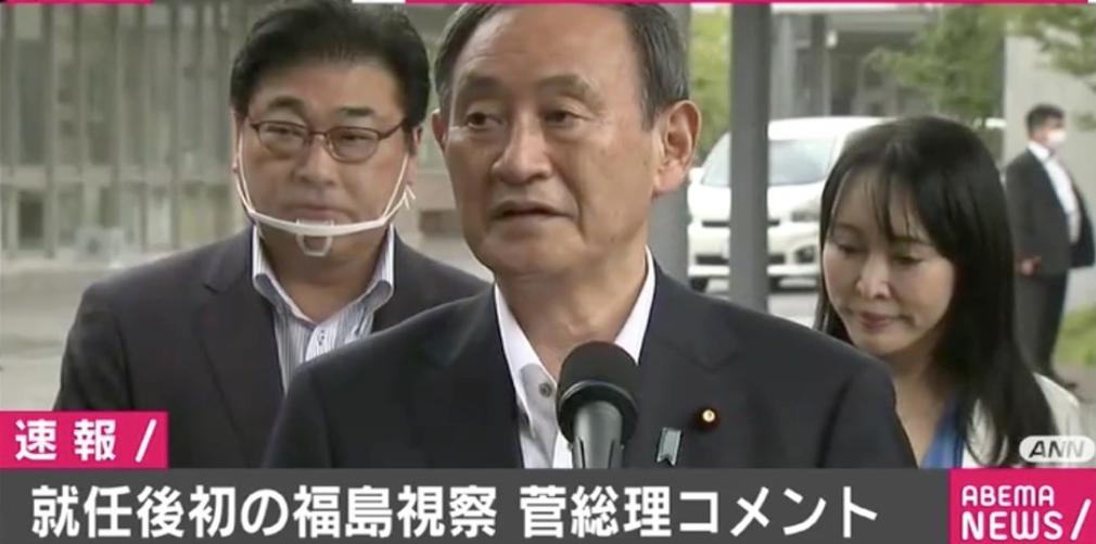 日本首相菅义伟在福岛视察(ABEMA新闻报道截图)