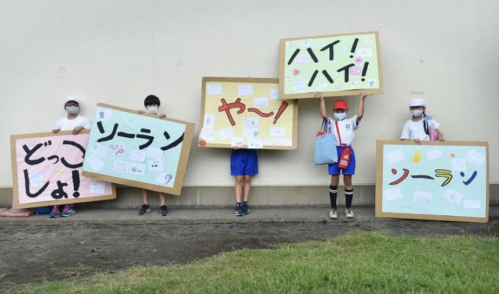 学生们举标语进行民谣合唱(每日新闻)